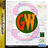 Game-Ware Vol. 3