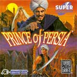 Prince of Persia Super CD-Rom2