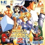 World Heroes 2 Arcade CD-Rom2