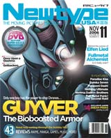 NewType USA English Edition November 2006 W/DVD