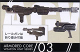 Armored Core Weapon Kit Unit 03