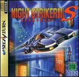 Night Striker S