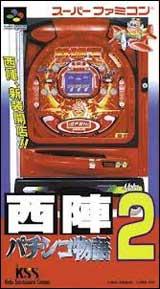 Nishijin Pachinko Monogatari 2