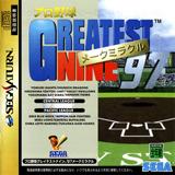 Pro Yakyuu Greatest Nine '97: Make Miracle