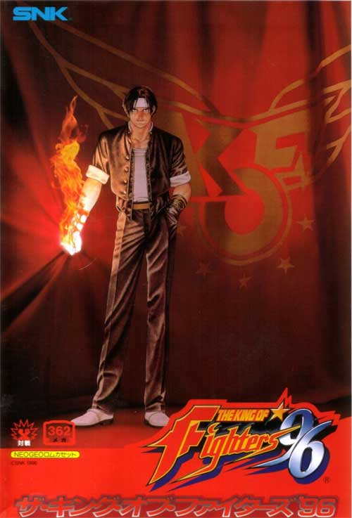 King Of Fighters '96 Neo Geo AES