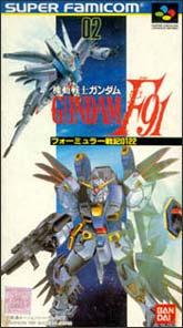 Gundam F91: Formula Senki 0122