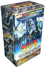 Godzilla SOS 4