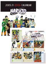 Naruto 2006 Calendar