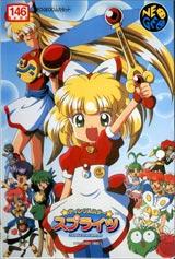 Twinkle Star Sprites Neo Geo AES