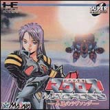 Macross: Eternal Love Song SUPER CD-ROM2
