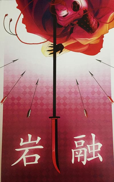 Naginata and Six Arrows Digital Print