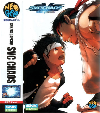 SNK vs Capcom: SVC Chaos Neo Geo AES