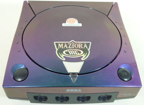Sega Dreamcast Mazora Limited Edition