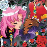 Revolutionary Girl Utena CD Soundtrack