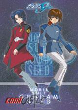 Gundam Seed Destiny 2005 Calendar