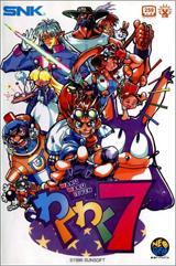 Waku Waku 7 Neo Geo AES