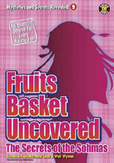 Fruits Basket Uncovered 10: The Secrets of the Sohmas Book