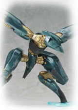 Metal Gear Solid 4 Ray Plastic Model Kit