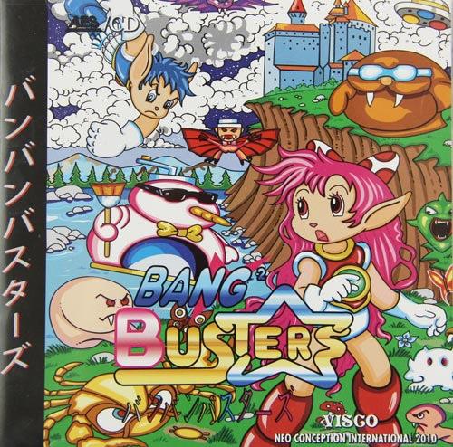 Bang Bang Busters CD