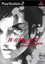 Shin Megami Tensei III: Nocturne Maniac X
