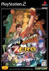 Street Fighter Zero Fighters Generation