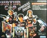 Virtua Cop Special Pack