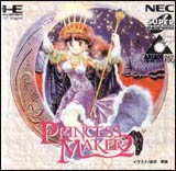 Princess Maker 2 SUPER CD