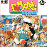 Pomping World CD-ROM2