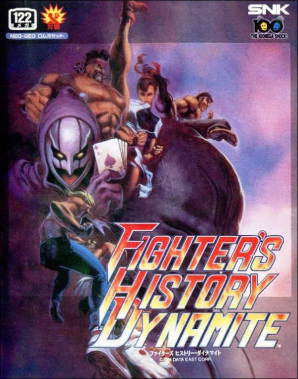 Fighter's History Dynamite Neo Geo AES - Japanese Version