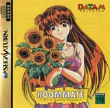 Roommate: Ryouko in Summer Vacation