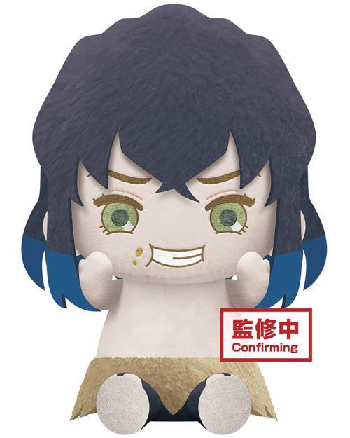 Demon Slayer Kimetsu Real Face Inosuke Hashibira 8