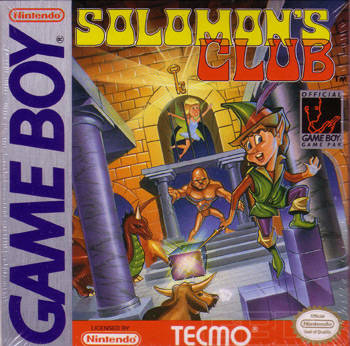 Solomon's Club
