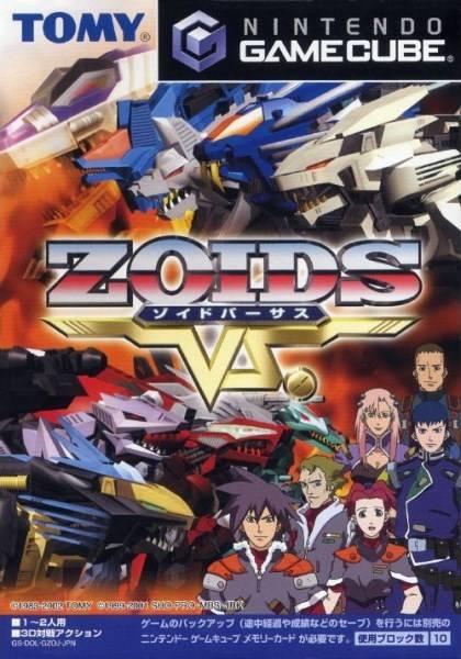 Zoids Versus