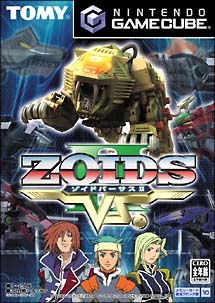 Zoids Versus 2 Regular Edition