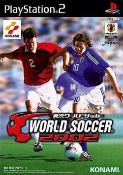Live World Soccer 2002