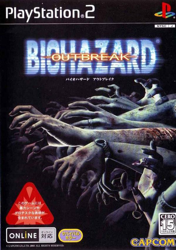 Bio Hazard Outbreak Online