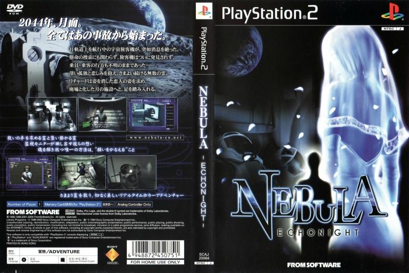 Nebula: Echo Night