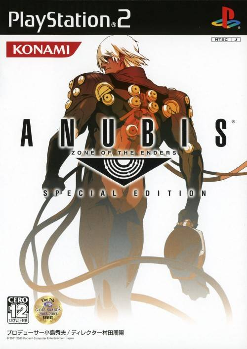 Anubis Zone of Enders 2 Special Edition