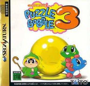 Puzzle Bobble 3