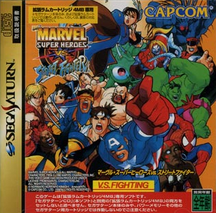 Marvel Super Heroes vs. Street Fighter