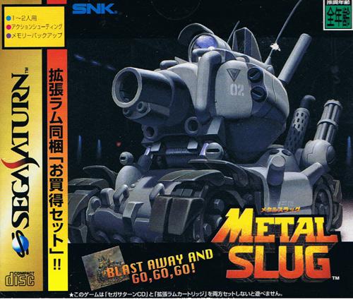 Metal Slug with 1MB Ram Cart