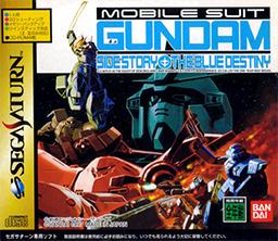 Mobile Suit Gundam Side Story Blue Destiny