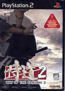 Way of the Samurai 2: Samurai Michi 2