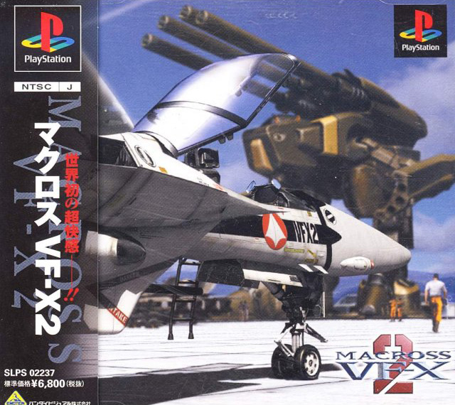 Macross VF-X 2