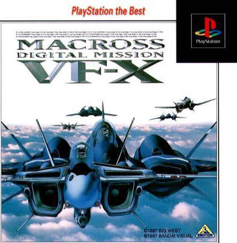 Macross Digital Mission VF-X