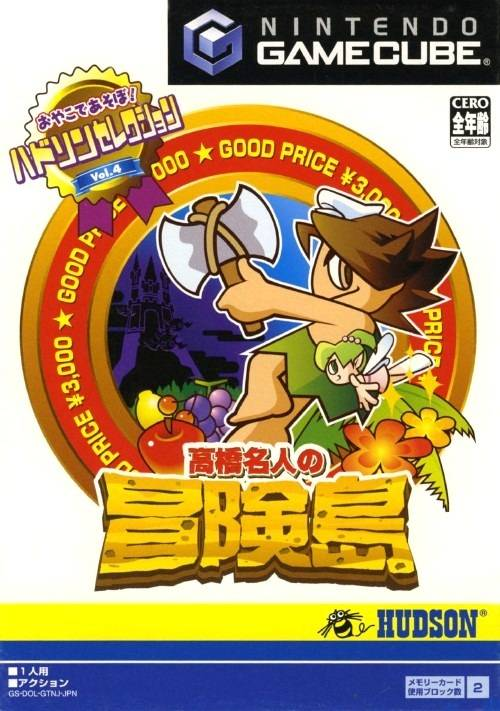 Adventure Island: Hudson Selection Vol 4