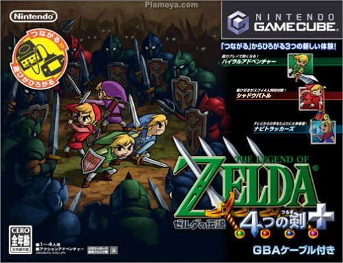 Legend of Zelda: Four Swords Plus