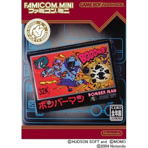 Bomberman: Famicom-Mini