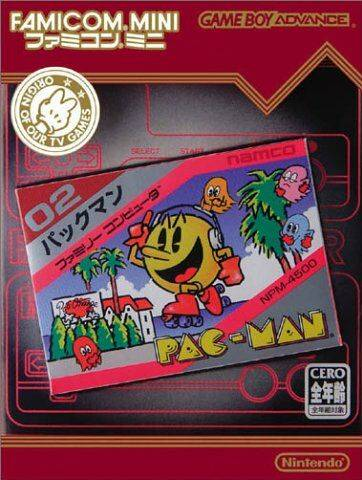 Pac-Man: Famicom-Mini