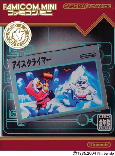 Ice Climber: Famicom-Mini